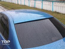 Тюнинг BMW Е39 - Узкий козырек на заднее стекло Seidl.