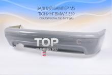 5300 Задний бампер M5 на BMW 5 E39