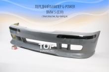 5304 Передний бампер G-Power на BMW 5 E39
