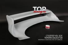 532 Спойлер - Обвес Veil Side на Toyota Celica T20