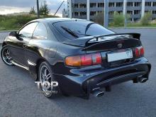 Задний бампер - Обвес Veil Side -Тюнинг Toyota Celica ST 202 / 205