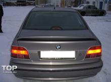 Тюнинг BMW Е39 - Спойлер на крышку багажника RM.