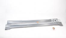 Накладки на пороги - Модель FX - Тюнинг Ауди А6( С5, дорестайлинг).