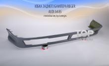 Накладка на задний бампер Тюнинг Ауди А4 Б5 (дорестайлинг) - Аэродинамический обвес Rieger.