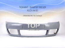 Передний бампер Тюнинг Ауди А4 Б5 (дорестайлинг) - Аэродинамический обвес Rieger.