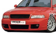 Тюнинг Ауди А4 Б5 - Передний бампер Rieger.