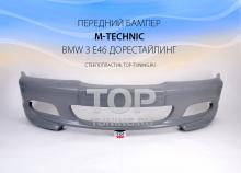 5364 Передний бампер M-Technic дорестайлинг на BMW 3 E46