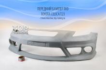Передний бампер - Обвес TRD (Toyota Racing Development) - Тюнинг Тойота Селика (кузов Т23)