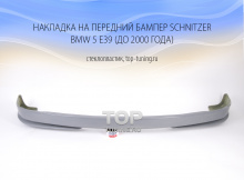 5385 Накладка на передний бампер Schnitzer до 2000 года на BMW 5 E39