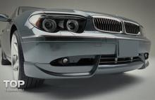 Тюнинг - Юбка переднего бампера Schnitzer на BMW  7 E65\E66.