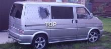 5389 Тюнинг - Обвес Projektzwo на VW Transporter T4