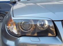 Стайлинг БМВ Х3 Е83 - Накладки на переднюю оптику.