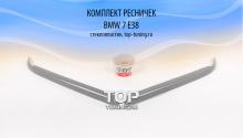 5439 Накладки на переднюю оптику на BMW 7 E38