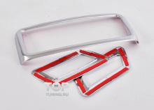 Стайлинг Ниссан X-Trail Т32 - Декоративные накладки на воздуховоды (комплект 3шт.)