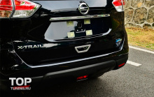 Стайлинг Ниссан X-Trail Т32 - Молдинг ручки багажника TECH Design.