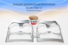 5442 Облицовка центральной консоли TECH Design на Nissan X-Trail T32