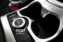 Облицовка центральной консоли - Модель TECH Design - Стайлинг Ниссан Х-Треил Т32