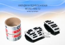 5443 Накладки на педали TECH Design на Nissan X-Trail T32
