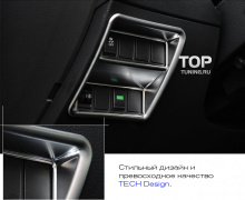 Тюнинг салона Ниссан X-Trail Т32 - Декоративная накладка на боковую панель TECH Design.