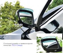 Тюнинг  Ниссан X-Trail Т32 - Пластиковые козырьки на боковые зеркала TECH Design.