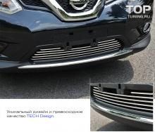 Тюнинг  Ниссан X-Trail Т32 - Нижняя накладка на решетку радиатора TECH Design.