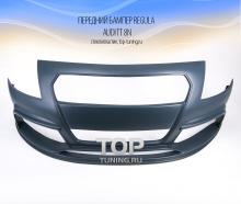 Передний бампер, обвес Regula - Тюнинг Ауди ТТ 1