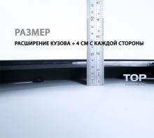 Расширители арок из АБС пластика - Тюнинг JDM New School Fenders + 10 см (Комплект - 2шт.)