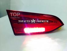 Тюнинг оптики Хендай Санта Фе 3 (ДМ) - Задние фонари Topauto Premium.