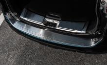 Тюнинг Nissan X-Trail - Защитные накладки на внутрений порог багажника TECH Design Deluxe.