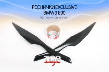 5504 Накладки на переднюю оптику Exclusive на BMW 3 E90