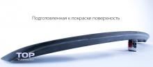 Тюнинг Мазда 6 (1 поколение) - Лип-Спойлер MPS (рестайлинг, дорестайлинг)