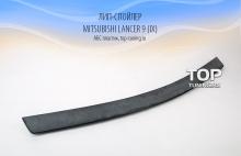 Спойлер крышки багажника - Модель Sport - Тюнинг Митсубиси Лансер 9 (IX)