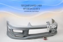 552 Передний бампер - Обвес Cyber на Mitsubishi Galant 8