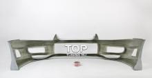 Передний бампер - Обвес Сайбер - Тюнинг Mitsubishi Galant 8 1996-2004