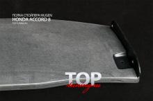 5524 Доска спойлера Mugen ABS на Honda Accord 8