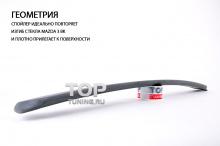 5531 Тюнинг - Козырек RS на Mazda 3 BK