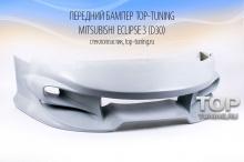 Передний бампер - Обвес Топ Тюнинг на Mitsubishi Eclipse G3 (кузов D30).