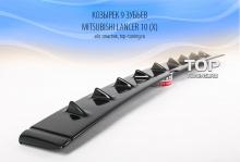 5547 Тюнинг - Козырек 9 Зубьев на Mitsubishi Lancer 10 (X)