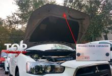 5550 Юбка переднего бампера Shark на Mitsubishi Lancer 10 (X)
