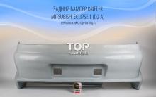 556 Обвес Drifter на Mitsubishi Eclipse 1 (D2 A)