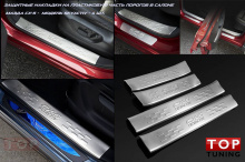 Материал: Нержавейка Поверхность: Структурная шлифовка, покрытая лаком Комплект: 4 элемента (перед, зад) Скотч: 3М (есть)