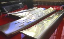Защитные накладки на пластиковую часть порога в салоне МАЗДА CX-5 - Модель Skyactiv