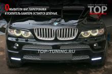 Передний бампер - Тюнин БМВ X5 e53