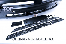 Тюнинг БМВ Х5 Е53 (Рестайлинг) - Передний бампер 4.8is. Версия с черной сеткой.