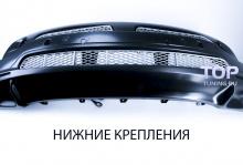 Примерка решеток в бампер. Тюнинг БМВ Х5 Е53 (Рестайлинг) - Передний бампер 4.8is.