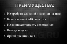 Тюнинг Хендай Солярис (дорестайлинг) - Накладки на пороги ЦИКЛОН GT (Iflow).