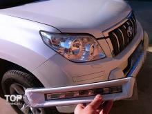 Светодиодные ходовые огни для Тойота Ленд Крузер Прадо 150.