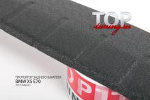 Накладка на задний бампер для БМВ Х5 (Е70, рестайлинг).