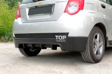 Тюнинг Шевролет Авео 1 (дорестайлинг, хэтчбек, 5дв.) - Накладка на задний бампер RS.