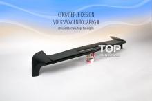 Аэродинамический обвес - Модель Je Design - Тюнинг Фольксваген Туарег 2 (7Р)